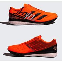 adidas 阿迪达斯 adizero Boston 9 m GV7112 男女跑步运动鞋