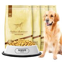 Navarch 耐威克 牛肉味金毛成犬专用狗粮 2.5kg*4袋