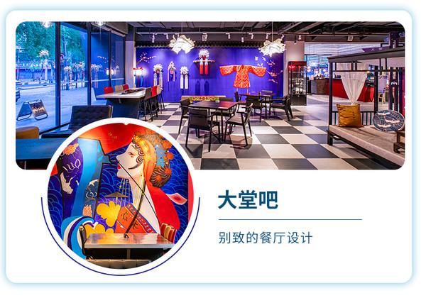 西安鼓楼金茂酒店 高级房2-3晚(含早餐+下午茶等)