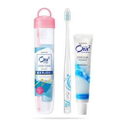 Ora2 皓乐齿 皓乐齿(Ora2)软盒旅行套装 (顶端超细毛软毛牙刷+天然薄荷牙膏40g) 日本原装进口 (轻巧便携 颜色随机)