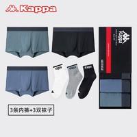 随机免单、上次卖爆:KAPPA 卡帕 KP9K11 男士平角内裤+棉袜 3+3礼盒装