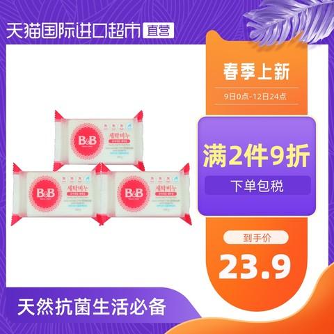 韩国B&B进口保宁洗衣皂洋槐花香味宝宝专用肥皂尿布*3块婴儿