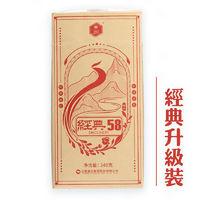 凤牌 经典58 滇红茶 340g