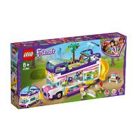 移动专享、考拉海购黑卡会员:LEGO 乐高 好朋友系列 41395 友谊巴士