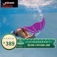 finis斐尼斯单片水瓶座脚蹼浮潜装备成人儿童游泳脚蹼