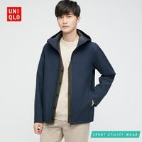 UNIQLO 优衣库  437638 男士连帽外套