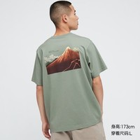 UNIQLO 优衣库 Hokusai Colors 436981 印花T恤