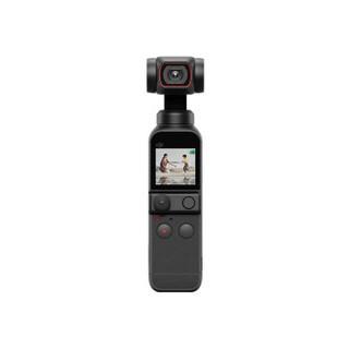 DJI 大疆 Pocket 2 口袋云台相机