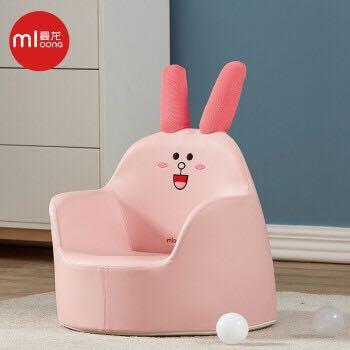 mloong 曼龙 咘咘同款儿童沙发婴儿卡通座椅 悠悠兔