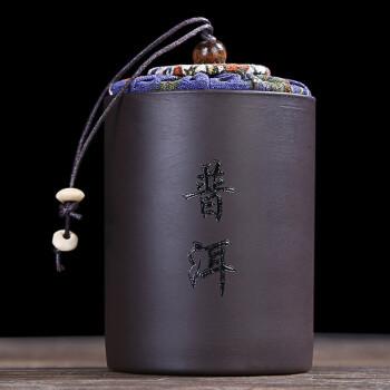 小号迷你茶叶罐 便携紫砂茶叶罐茶罐普洱茶叶盒陶瓷旅行密封罐储物罐家用茶道配件笔筒雕刻可定制 小号紫砂罐-雕刻字:普洱