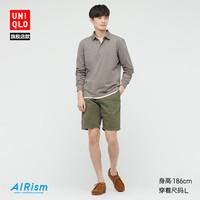 UNIQLO 优衣库 435807 男装长袖POLO衫