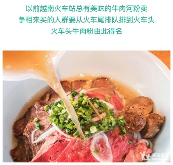 上海六店通用!正宗暖心的越南料理西贡妈妈双人套餐!