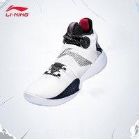 新品发售:LI-NING 李宁 音速 IX ABAR011 男款篮球鞋