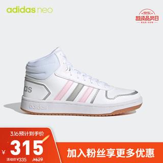 阿迪达斯官网 adidas neo HOOPS 2.0 MID 女鞋休闲运动鞋FY6020 白/粉/灰 39(240mm)