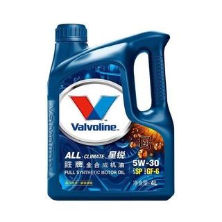 Valvoline 胜牌 小保养套餐 星锐全合成机油 SP/GF-6 5W-30 4L