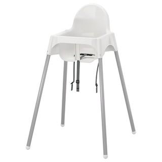 限地区 : IKEA 宜家 IKEA/宜家 婴儿餐椅