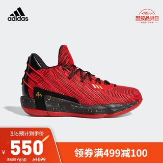 阿迪达斯官网 adidas Dame 7 GCA 男鞋低帮篮球运动鞋FY3442