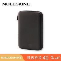 MOLESKINE 钢笔旅行装硬壳包袋 黑色 5193