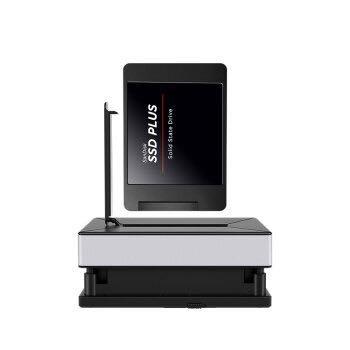 LIano 绿巨能 移动硬盘盒 2.5英寸 USB3.0