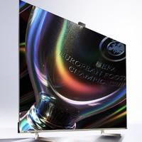 Hisense 海信 影像大师系列 65U7G-PRO 液晶电视 欧洲杯60周年定制版