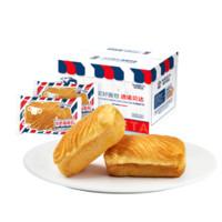 NORBETA 诺贝达 羊奶卷面包 蛋奶味 420g