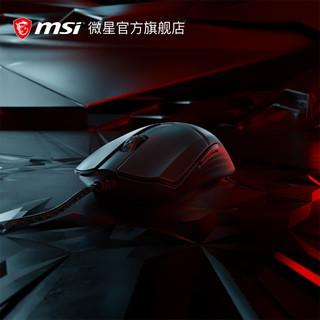 MSI/微星GM41有线鼠标笔记本办公电脑游戏台式