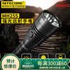 NITECORE奈特科尔 MH25S手电筒强光远射USB-C直充1800流明户外防身执勤巡逻 标配含电池和充电线 MH25S(含一节电池)