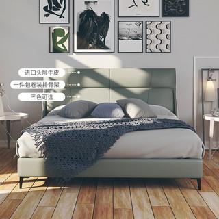 Sleemon 喜临门 麦琪 轻奢皮质软床 1.5/1.8m