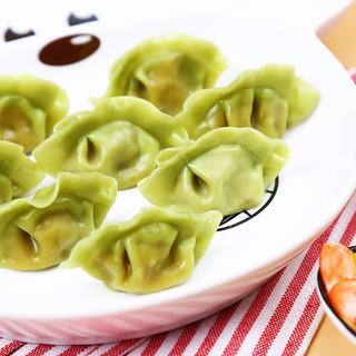 三全儿童虾仁胡萝卜水饺300g