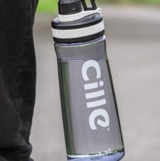 XILE 希乐 XL-1610 塑料杯 800ml