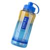 XILE 希乐 XL-7065 运动水壶 (1500ml、塑料、蓝色)