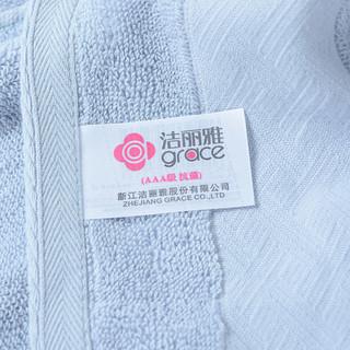grace 洁丽雅 W1240 毛巾套装 2件套 72*32cm 88g