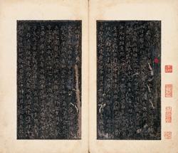 雅昌 王羲之《黄庭经》51.7×69cm 装饰画 宣纸
