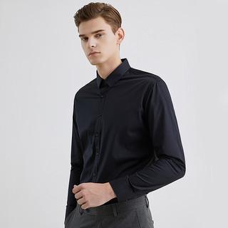 袋鼠黑色白衬衫男 修身商务上班工作服职业正装男士衬衣定制