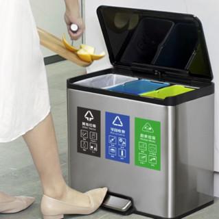 EKO 宜可 艾悦系列 EK8228 脚踏式分类垃圾桶