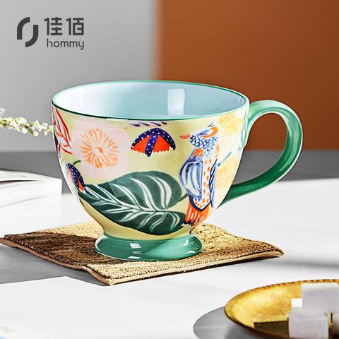 佳佰 美式创意卡通陶瓷高脚杯早鸟杯手绘马克杯早餐杯咖啡杯办公室水杯陶瓷杯子茶杯400毫升