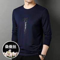 春季新品时尚休闲款男士T恤元领长袖潮流打底衫
