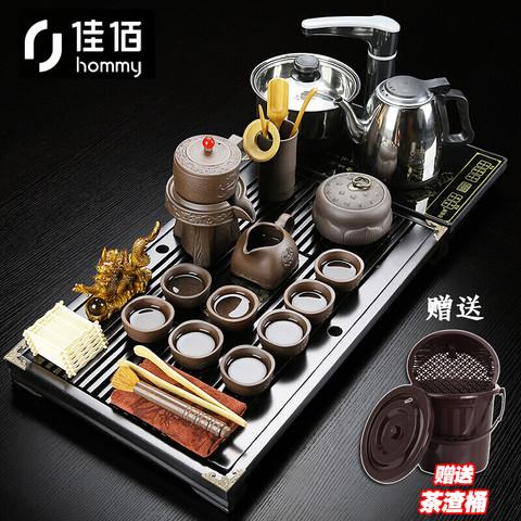 佳佰 紫砂功夫茶具套装家用客厅懒人茶壶茶杯茶叶罐带茶盘实木电热炉四合一加水 马到成功紫砂石磨茶具套装