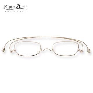 Paperglass日本进口老花镜男女款高清超轻便携高档品牌老年人眼镜