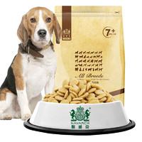 Navarch 耐威克 牛肉味全犬老年犬专用狗粮 2.5kg