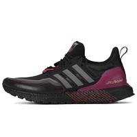 22日0点、PLUS会员:adidas 阿迪达斯 Ultraboost C.RDY DNA G54861 中性跑鞋