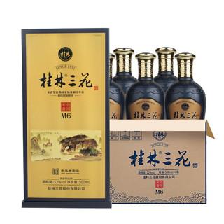桂林三花 52度 M6 米香型白酒 500ml*4瓶