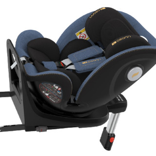 Osann 欧颂 KIN360 Pro 安全座椅 0-12岁 皇室蓝