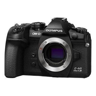 OLYMPUS 奥林巴斯 OM-D E-M1 Mark III M4/3画幅 微单相机 黑色 单机身