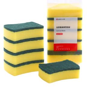 grace 洁丽雅 洗碗海绵 10片装 黄绿色