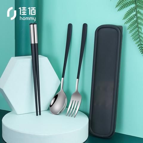 佳佰 304不锈钢勺子筷子叉子套装 成人学生旅行便携餐具盒装三件套  JB-0452