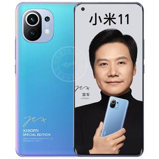 MI 小米 11 5G手机 12GB+256GB 雷军签名特别版