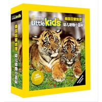 美国国家地理幼儿动物小百科(赠动物收藏卡、大拉页、光栅卡 套装全5册)