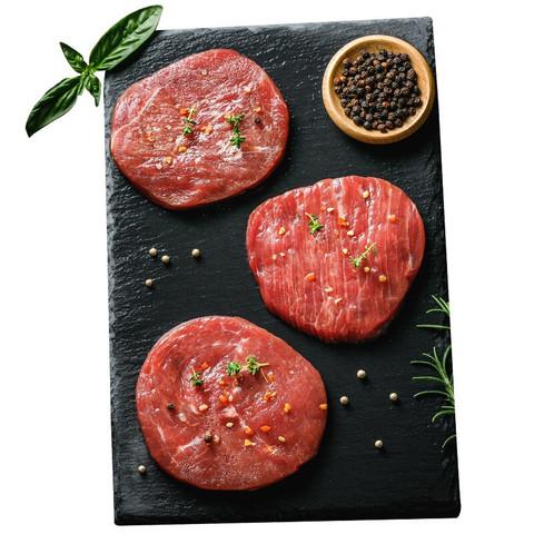 HONDO BEEF 恒都牛肉 恒都黑胡椒牛排10片黑椒腌制新鲜冷冻国产谷饲牛肉儿童早餐牛扒