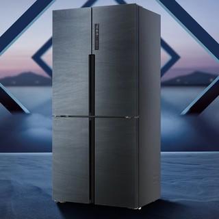 Haier 海尔 BCD-485WGHTDD9  十字对冰箱 485升